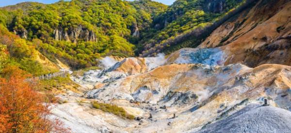 "Noboribetsu, Hokkaido, Japan at ""Hell Valley."""