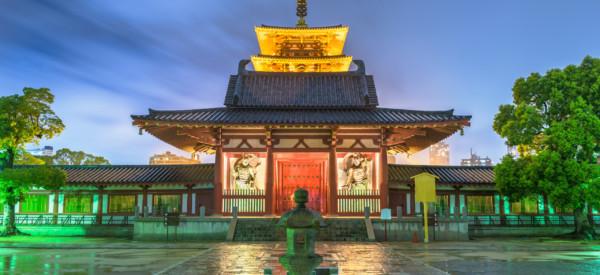 Shitennoji Temple in Osaka, Japan at night.